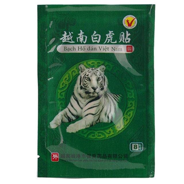 104Pcs Vietnam White Tiger Balm Pain Patch Body Neck Massager Meridians Stress Relief Arthritis Capsicum Plaster C161 5