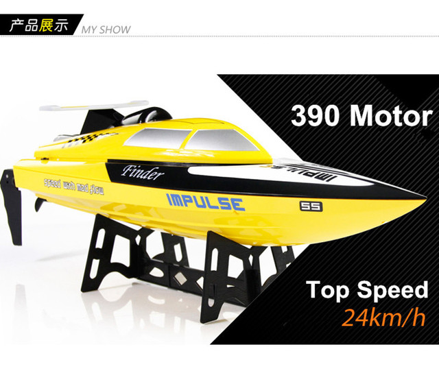 2014 New cheap Remote Control Toys WL912 2.4G 4CH water cooling RC Boat Toy 24kM/H VS FT007 FT009 Wl911 Wl912 UDI001