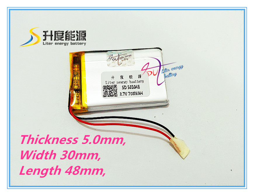 best battery brand 3.7V 503048 053048 700MAH MP3 lithium polymer MP4 Bluetooth GPS wireless stereo headset tablet battery free shipping 3 7 v 5000 mah tablet battery brand tablet gm lithium polymer battery 3088128