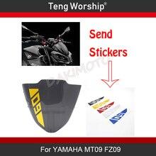 Ней MT09 mt 09 mt09 мотоцикл маленький лобовое стекло Ветер экрана для Yamaha MT09 MT-09 FZ-09 MT 09 FZ09