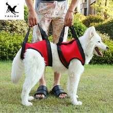 Pet Dog Lift Harness Adjustable Mesh Lifts Support Vest Help Products with a Handle Lifting for Dogs