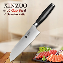 XINZUO 7 inch santoku knife three layers 440C clad steel kitchen knife very sharp Japanese chef knife kitchen tool free shipping