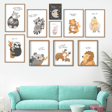 Fox Raccoon Rabbit Koala Lion Moon Nordic Posters And Prints Wall Art Canvas Painting Cartoon Pictures For Kids Room Decor
