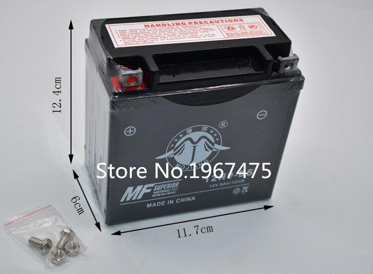 Batterie de moto 12N9-BS GN125 HJ150 GS125 batterie cellule sèche