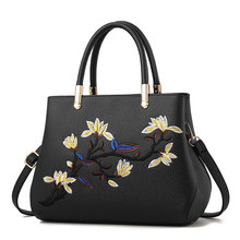 High Quality Women Leather Ladies Handbag Tote Embroidery Flower Crossbody Shoulder Bag Purse Satchel Top Handle Bags girls open shoulder flower embroidery top