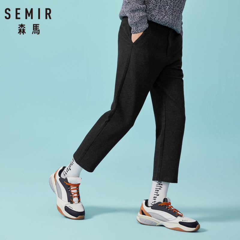 SEMIR Men Cropped Straight Pants Wool-Like Fabric Men's Classic Regular Fit Pants Trousers Zip Fly With Button For Winter
