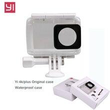 Чехол YI 4K для дайвинга, водонепроницаемый чехол для оригинальной спортивной камеры Xiaomi Yi Xiaoyi II 2 4K, аксессуары для экшн камеры Xiao mi