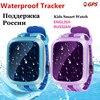 Children Smart Watch DS28 GPM GPS WiFi Locator Tracker Kid Wristwatch Waterproof SOS Call Smartwatch Child