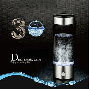 Image 2 - Hygrogen rich Water Bottle 400ml Portable Hydrogen Water Generator high borosilicate glass Fast Electrolysis Hydrogen Maker