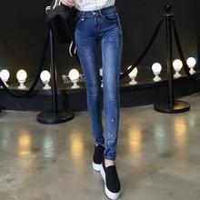 Новая коллекция весна и лето 2016 Корейских женщин носить белые тонкие джинсы окрашенные джинсы джинсовые брюки