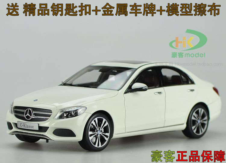 2016 NEW Mercedes Benz C Class 1 18 car model alloy metal diecast collection BENZ C200