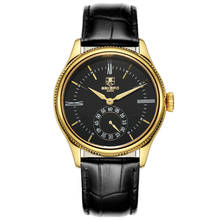 SEKARO Switzerland watches men luxury brand automatic mechanical Simple Bauhaus business fashion gold black relogio masculino