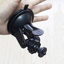 KCSZHXGS супер всасывающий Автомобильный видеорегистратор Автомобильная камера видеокамера навигационный держатель для yi smart dash камеры или других креплений большое всасывание 1 шт