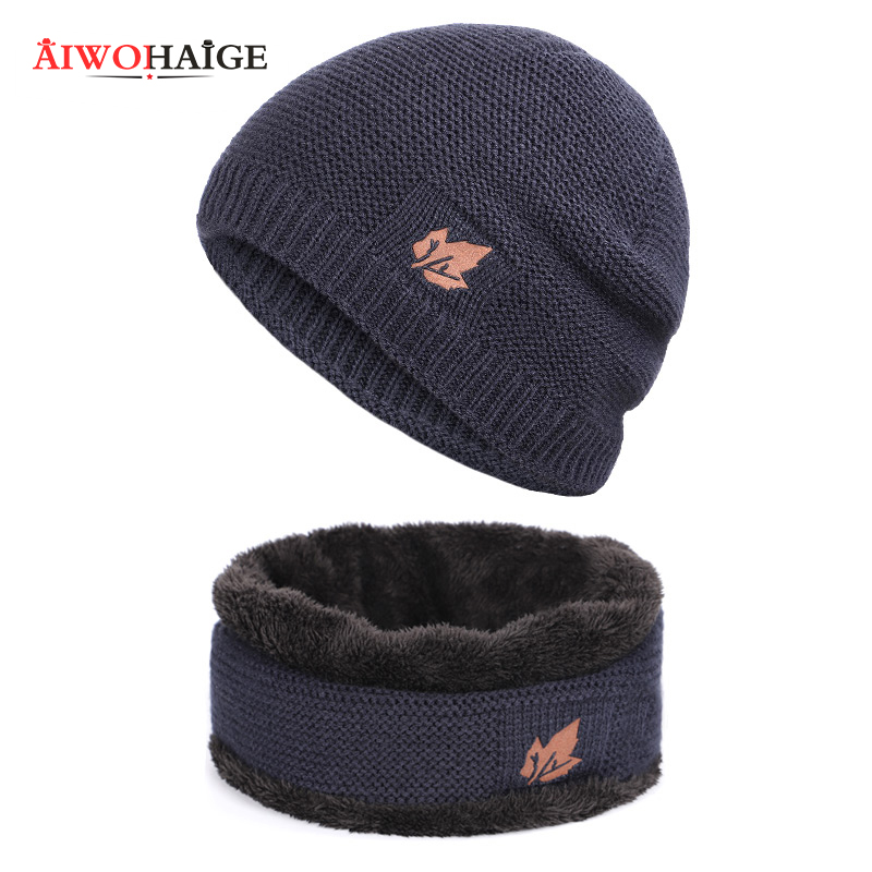 New Winter Knit Hats Scarf 2 Pieces Set High Quality Men's And Women's Plus Velvet Thicken Soft Cap Scarves Warm Loose Wintercap