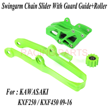KXF Chain Slider Guard Guide+Roller Fit KX 250F 450F KX250F KX450F 2009-2018 Dirt Bike Off Road Motocross Motorcycle swingarm chain slider with guard guide roller for kxf kx250f kx450f 09 16 dirt bike off road motocross motorcycle free shipping
