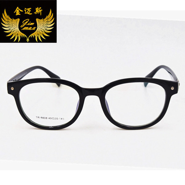 6814a06140 New Design Round Vintage TR90 Men Women Eye Glasses Quality Fashion Full  Rim Optical Frame Retro Eyewear For Men Women Oculos