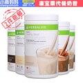 Producción ee.uu. Herbalife Herbalife bebida de proteína en polvo mezcla batido en polvo de reemplazo de comidas adelgazamiento celulitis multiflavor