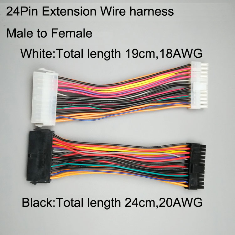 ATX 24pin male female power cable wire harness 5557 5559