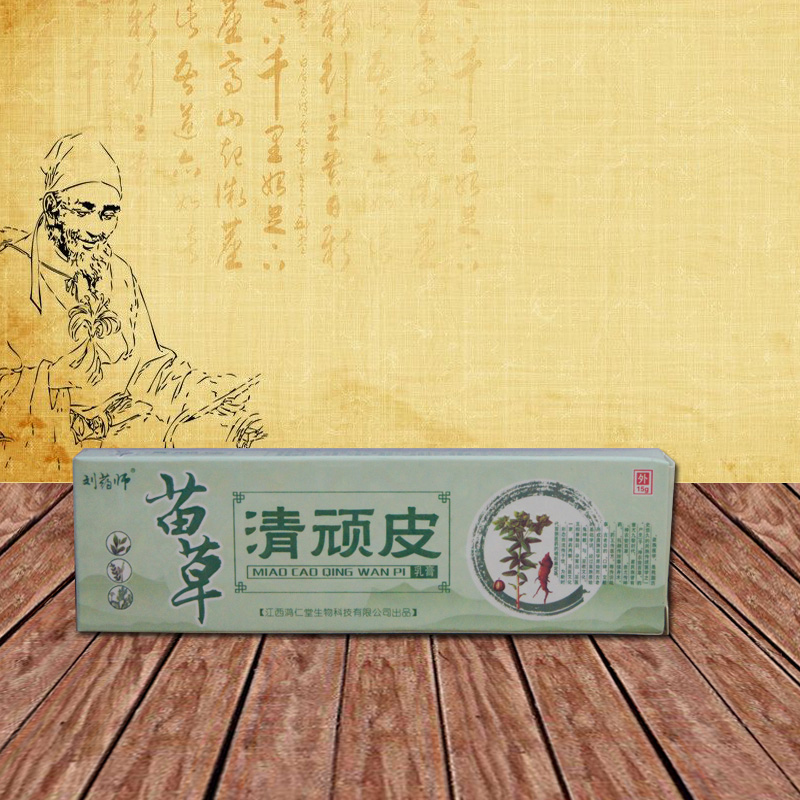 (No Box!)QINGWANPI Chinese Body Creams Skin Care Creams Exclusively To Skin Problems  Cream 15g