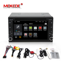 Android 7 1 Double 2 Din Car Radio GPS Navi DVD Player For Universal Headunit Video