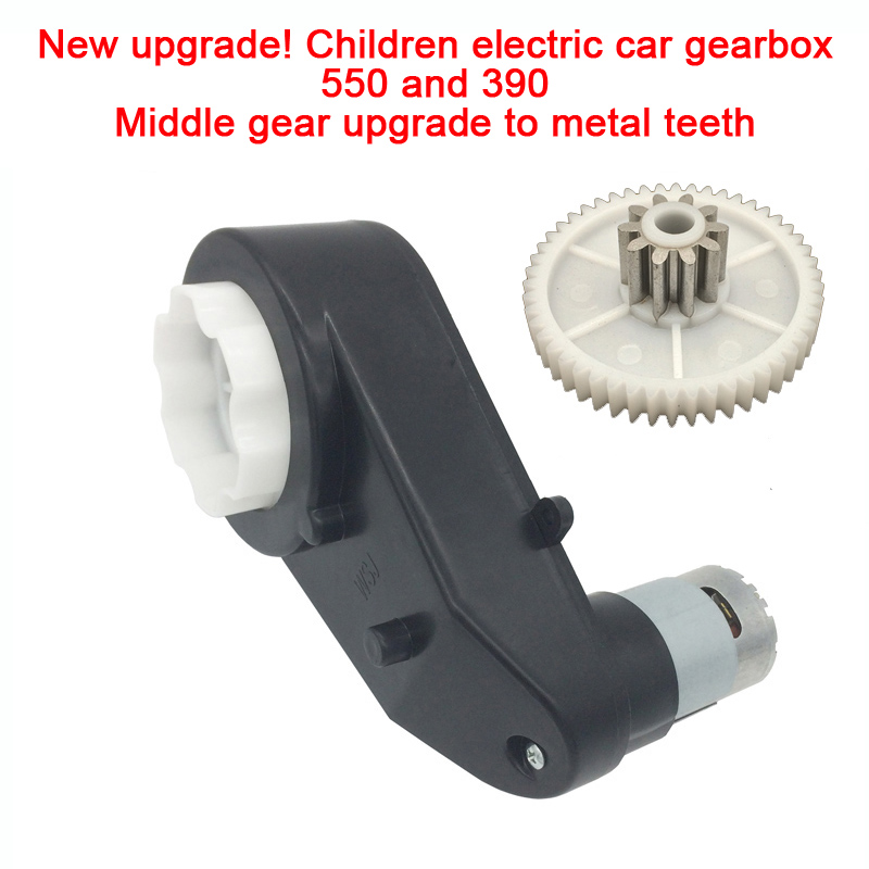 Children electric car gearbox with motor 12v electric Electric motor with gearbox