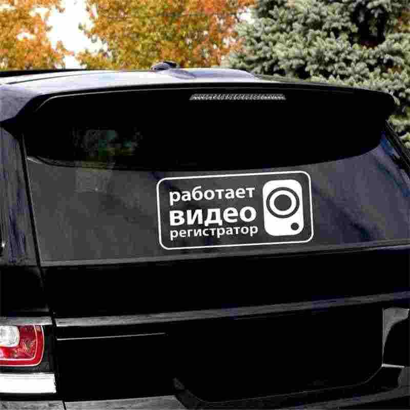 Üç Ratels TZ-366 10*20cm 7.5*15cm 1-5 adet kamera İş araba sticker araba çıkartmaları