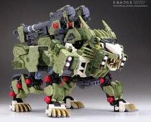 BT 1/72 ZOIDS Liger Zero Panzer Gundam Assembled model Anime Action Figure Birthday Christmas gift