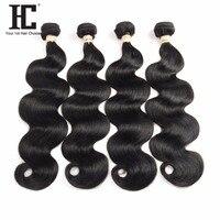 HC Peruvian Body Wave Hair Weaves 4 Bundles Deals 8 28Inch 100% Human Hair Bundles Natural Color Nonremy Hair Extensions Can Dye