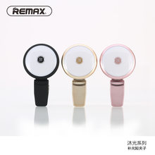 Remax Mobile Phone Self-timer Fill Light Make-up Mirror LED Flash Light Selfie SpotLight for Iphone for Samsung for Xiaomi(China)