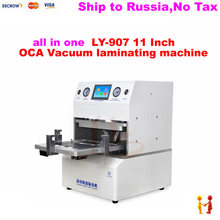 (Russain no tax!) OCA laminator machine 907 all-in-one 12 inch auto in and out no need air compressor vacuum pump