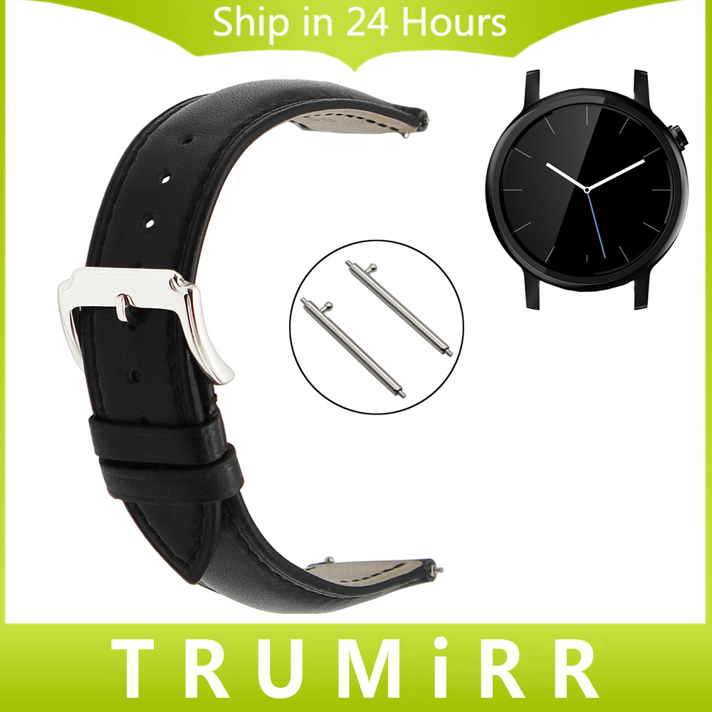 20mm Quick Release Watch Band for Moto 360 2 42mm Men Samsung Gear S2 Classic R732 / R735 Genuine Leather Strap Wrist Bracelet смарт часы samsung gear s2 black