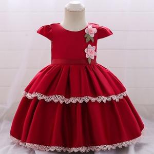 Платье принцессы для маленьких девочек от 6 месяцев до 24 месяцев, От 1 до 2 лет для дня рождения, платье принцессы для крещения, платье для дево...