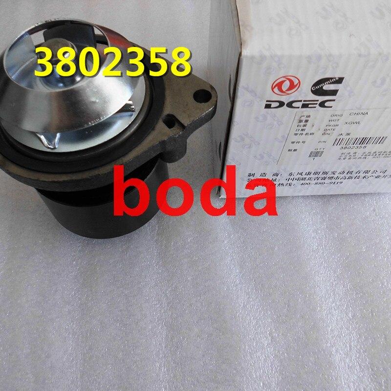 TAZONDLI original water pump 3802970 3802358 FOR CUMMINS B4 & B6 ENGINE