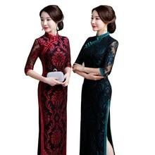 فستان زفاف صيني دانتيل أسود 2020 فستان شيونغسام صيني تقليدي نحيف للنساء طويل من Qipao لحفلات الزفاف