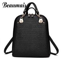 Beaumais PU кожаные рюкзаки Mochila студенческие рюкзаки для девочек-подростков из тисненой кожи рюкзаки женщины школьные сумки DB6034
