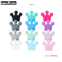 Keep&Grow 5Pcs Silicone Crown Beads Food Grade Baby Teething Beads DIY Necklace