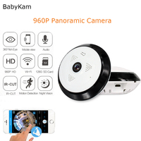 BabyKam HD Fisheye IP Camera 960P 360 Degree Panoramic CCTV Camera 1.3MP Home Surveillance Camera WiFi Network Videcam