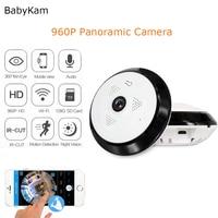 BabyKam HD Fisheye IP Camera 960 P 360 Gradi Panoramica CCTV Macchina Fotografica 1.3MP Telecamera di Sorveglianza A Casa WiFi Network Videcam