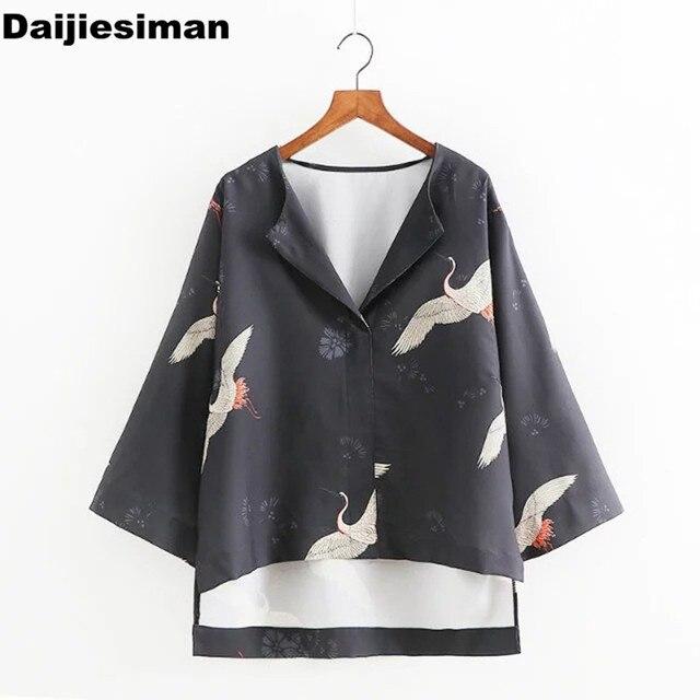 1ab9e0c31cfee1 Wiosna Kobiet słodkie żuraw druku luźne ponadgabarytowych koszulki o trzy  czwarte rękaw szyi bluzka Europejskiej streetwear