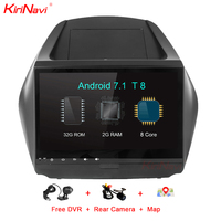 KiriNavi Octa Core Android 7.1 Car Radio For Hyundai IX35 Tuscon Android Car DVD GPS Navigation Multimedia System Bluetooth RDS
