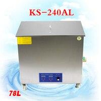 1 шт. 78L 1440 Вт ультразвуковой чистки KS 240AL стакан схема медицинские ультразвуковой очистки оборудования