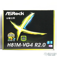 R2.0 H81 high cost H81M-VG4 all solid motherboard with G1840