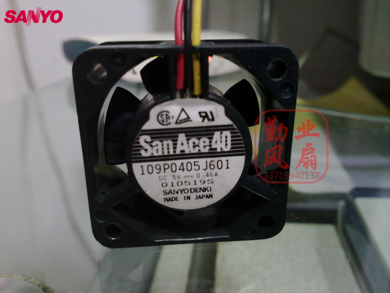 все цены на  SANYO  New inverter fan 4CM 4020 5V 0.46A 1090405J601 double ball 40*40*20mm  онлайн