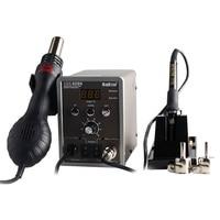 BAKON SBK8586 soldering station hot air gun electric iron 2 in 1 constant temperature digital display station