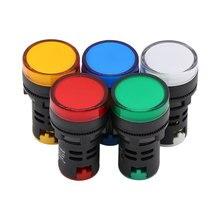 22 мм Панель Крепление сигнала мощность светодиодный индикатор светло-синий зеленый красный белый желтая контрольная лампа AC DC 12V 24V 220V предупреждающий сигнал лампа