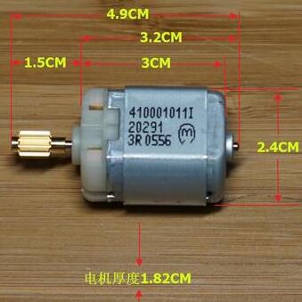 Car Motor 169A 180A 200245B 180B 200ELV The steering column lock motorCar Motor 169A 180A 200245B 180B 200ELV The steering column lock motor