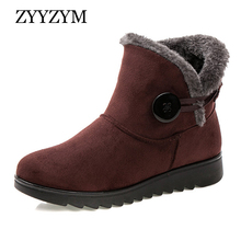 ZYYZYM Boots Women Winter Ankle Snow Mother Shoes Woman Light Plush Keep Warm Cotton Zapatos De Mujer