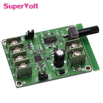 5V-12V DC bezszczotkowy płyta sterownicza kontroler dla silnik dysku twardego 3 4 drut nowy G08 Whosale i DropShip tanie i dobre opinie SuperVolt 4NB190815