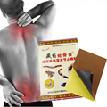 3pcs Health Care Pain Killer Herbal Plaster Medical Pain Relief Patch for Back/Neck/Arthritic Pain and Ache Body massage