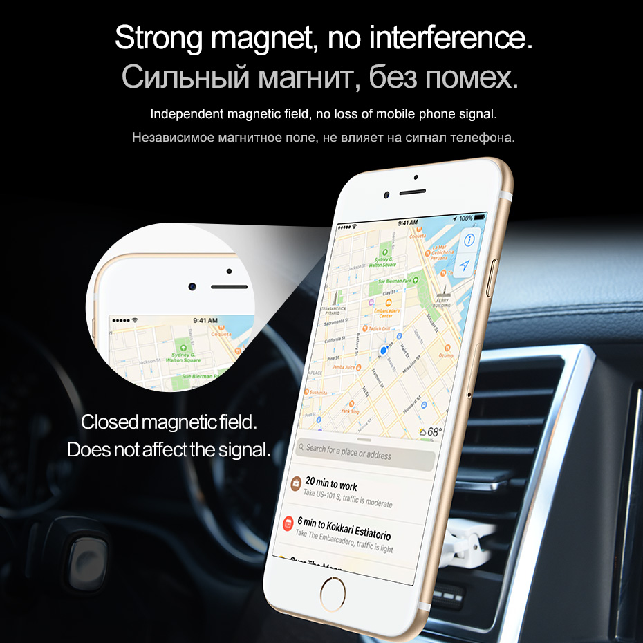 HOCO Magnetic Car Cell Phone Holder Magnet Stand Air Vent Outlet Mount 360  Degree GPS Smartphone Support for iPhone Samsung -in Mobile Phone Holders  ...